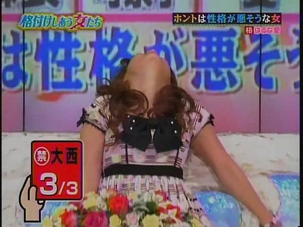 HarunaAI[(038605)21-58-30].JPG