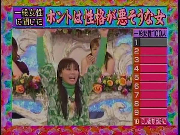 HarunaAI[(041493)22-01-50].JPG