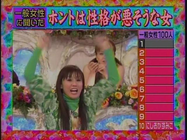 HarunaAI[(041516)22-03-26].JPG