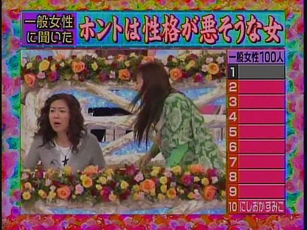 HarunaAI[(041926)22-05-14].JPG