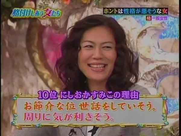 HarunaAI[(042649)22-07-29].JPG