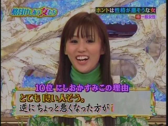 HarunaAI[(043151)22-12-41].JPG