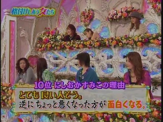 HarunaAI[(043211)22-12-49].JPG