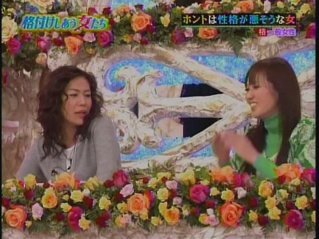 HarunaAI[(043255)22-14-28].JPG