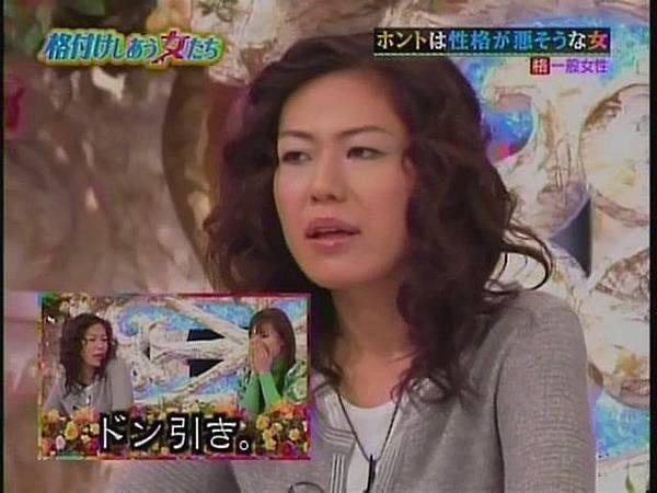HarunaAI[(043375)22-14-36].JPG