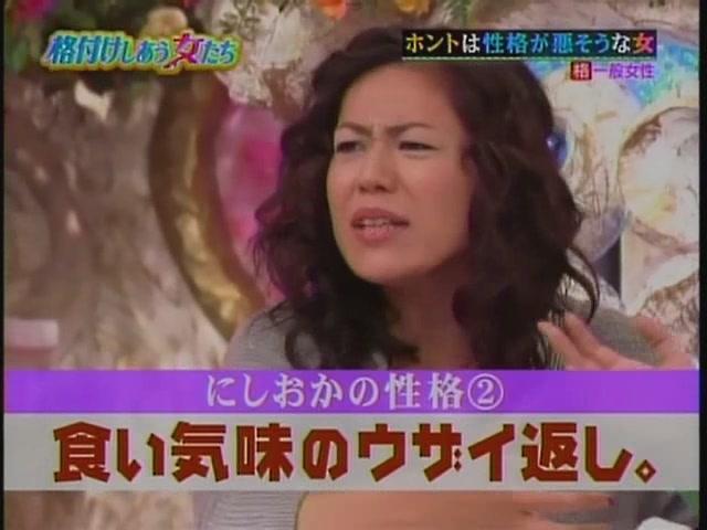 HarunaAI[(044284)22-17-04].JPG