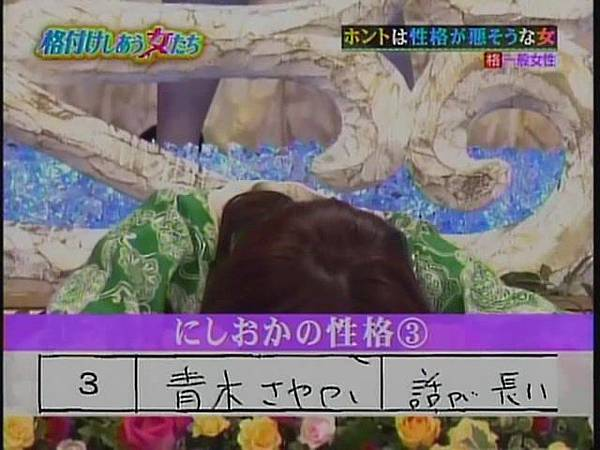 HarunaAI[(044582)22-19-05].JPG