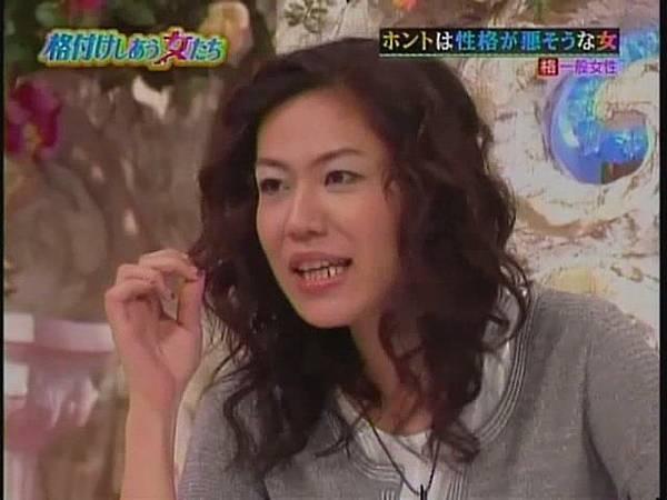 HarunaAI[(044692)22-18-38].JPG