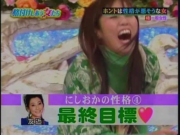 HarunaAI[(044901)22-18-47].JPG