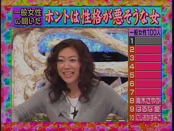HarunaAI[(048330)22-22-21].JPG