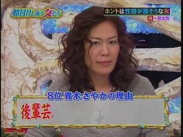 HarunaAI[(048857)22-24-41].JPG