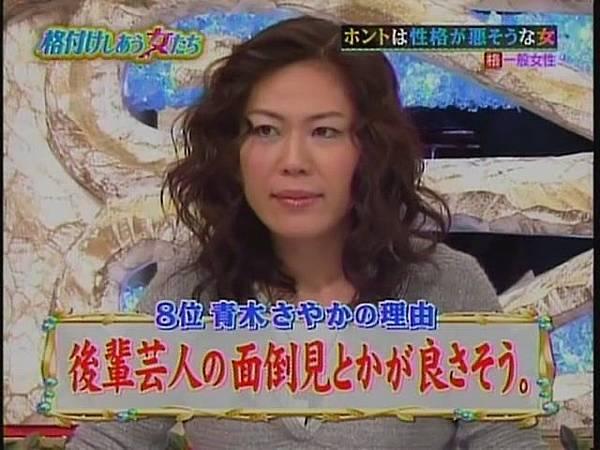 HarunaAI[(048927)22-22-45].JPG