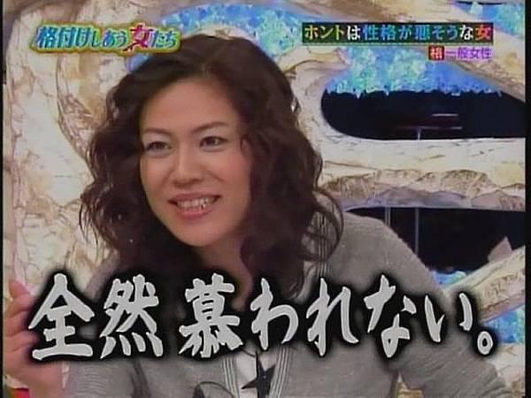 HarunaAI[(049264)22-24-59].JPG