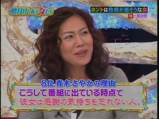 HarunaAI[(049724)22-25-19].JPG
