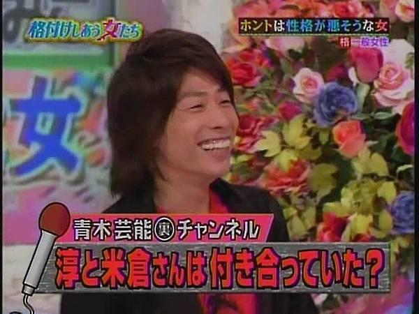 HarunaAI[(051806)22-29-10].JPG
