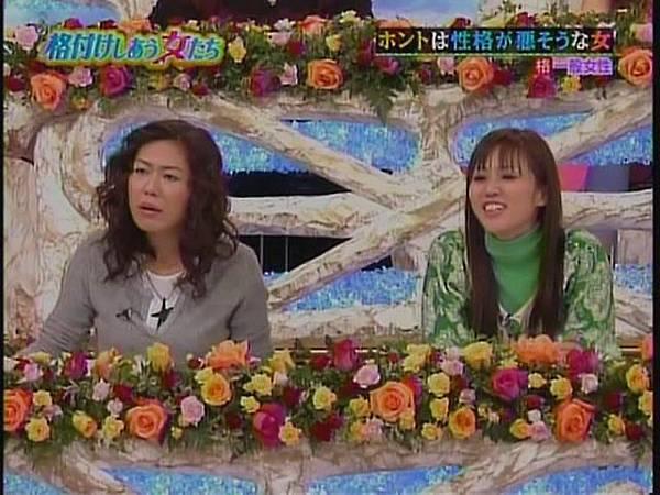 HarunaAI[(052095)22-29-24].JPG