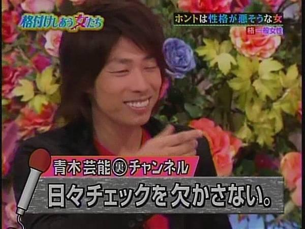 HarunaAI[(052290)22-29-34].JPG
