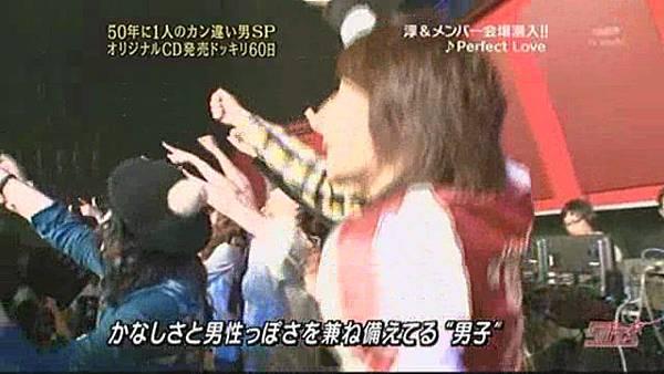 London Hearts 2009-02-03[(245868)22-27-29].JPG