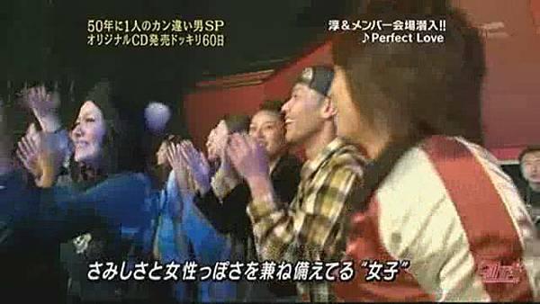 London Hearts 2009-02-03[(245937)22-27-36].JPG
