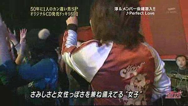 London Hearts 2009-02-03[(245965)22-28-48].JPG