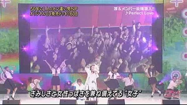 London Hearts 2009-02-03[(246084)22-28-23].JPG