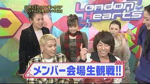 London Hearts 2009-02-03[(239079)22-20-02].JPG