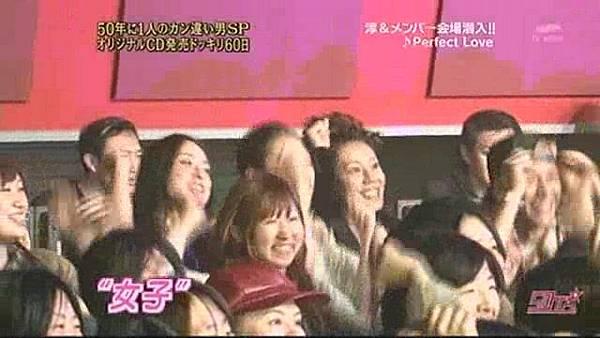 London Hearts 2009-02-03[(244209)22-25-08].JPG