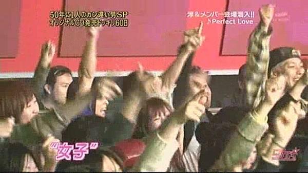 London Hearts 2009-02-03[(244222)22-23-28].JPG