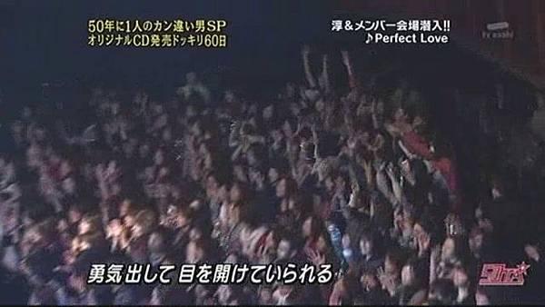 London Hearts 2009-02-03[(245223)22-26-13].JPG