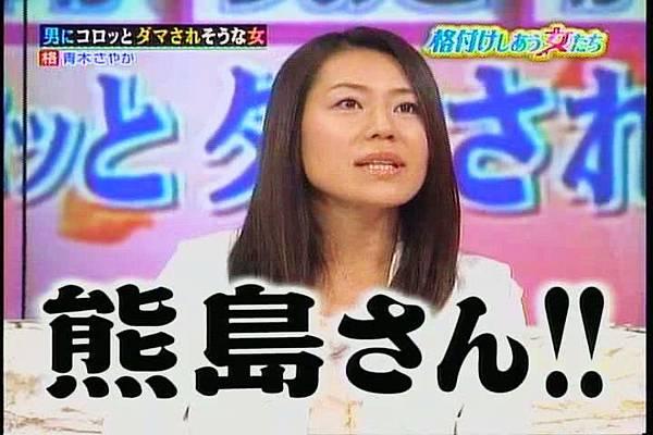 LOVE[(026245)23-54-14].JPG