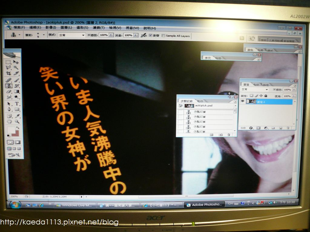 P1150184.jpg