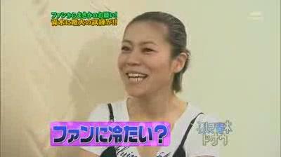 美しき青木ド・ナウ 1[(000901)20-56-03].JPG