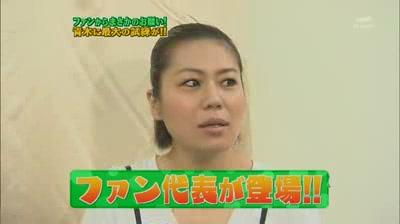美しき青木ド・ナウ 1[(001515)20-56-44].JPG