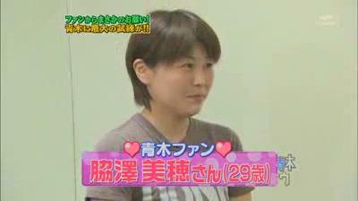 美しき青木ド・ナウ 1[(001932)20-57-02].JPG