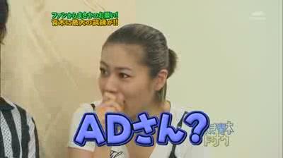 美しき青木ド・ナウ 1[(002034)20-57-08].JPG