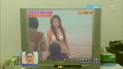 美しき青木ド・ナウ 1[(002995)20-57-42].JPG