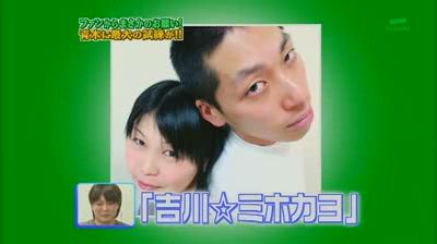 美しき青木ド・ナウ 1[(004620)20-58-52].JPG