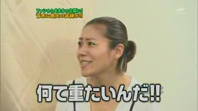 美しき青木ド・ナウ 1[(005165)20-59-14].JPG