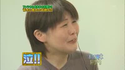美しき青木ド・ナウ 1[(005241)20-59-19].JPG