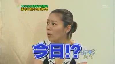 美しき青木ド・ナウ 1[(005970)20-59-48].JPG