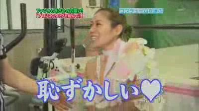 美しき青木ド・ナウ 2[(008765)21-20-04].JPG