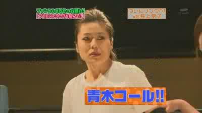 美しき青木ド・ナウ 3[(004078)22-46-19].JPG