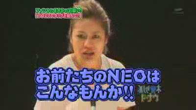 美しき青木ド・ナウ 3[(010312)23-50-54].JPG