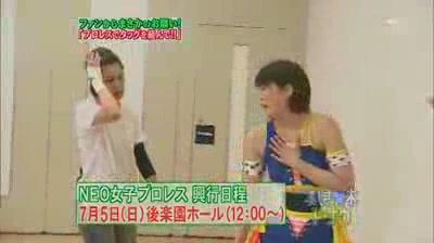 美しき青木ド・ナウ 3[(011406)23-51-47].JPG