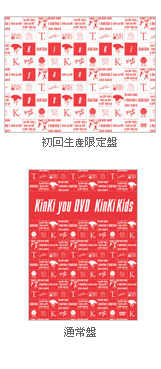 kinki you dvd.bmp