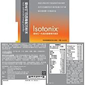 T13008_Label