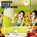 Moustache/memorise (單曲)