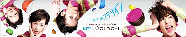 LUCIDO-L