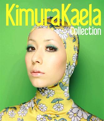Collection (限定通販版寫真封面)