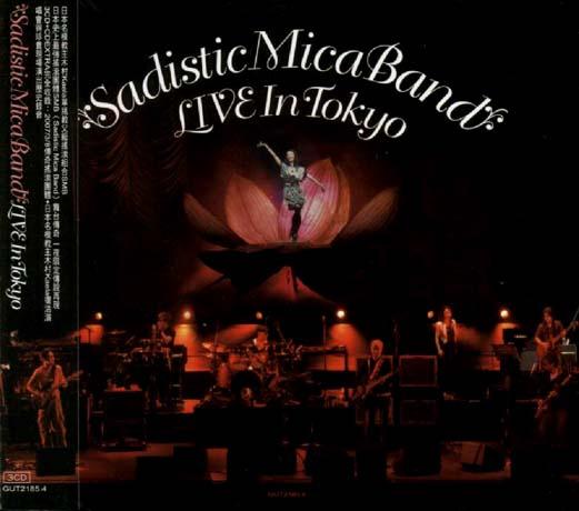 Live in Tokyo (live CD)